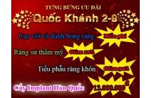 Ưu đã mừng Quốc Khánh 2/9 (ĐẾN 31/10/2015)